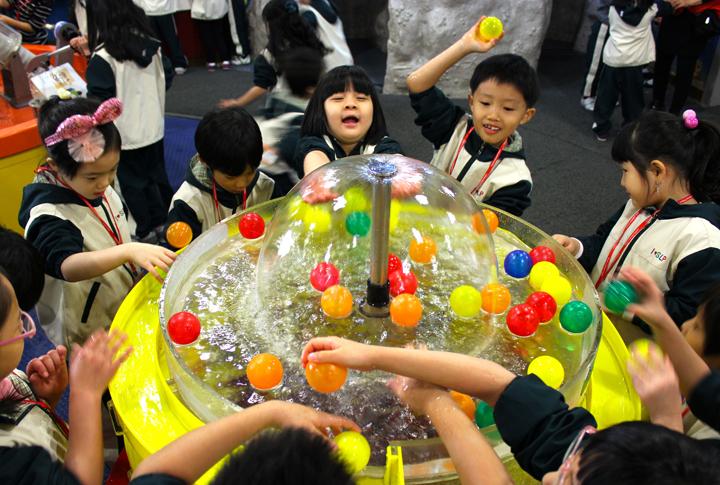 Samsung Children's Museum