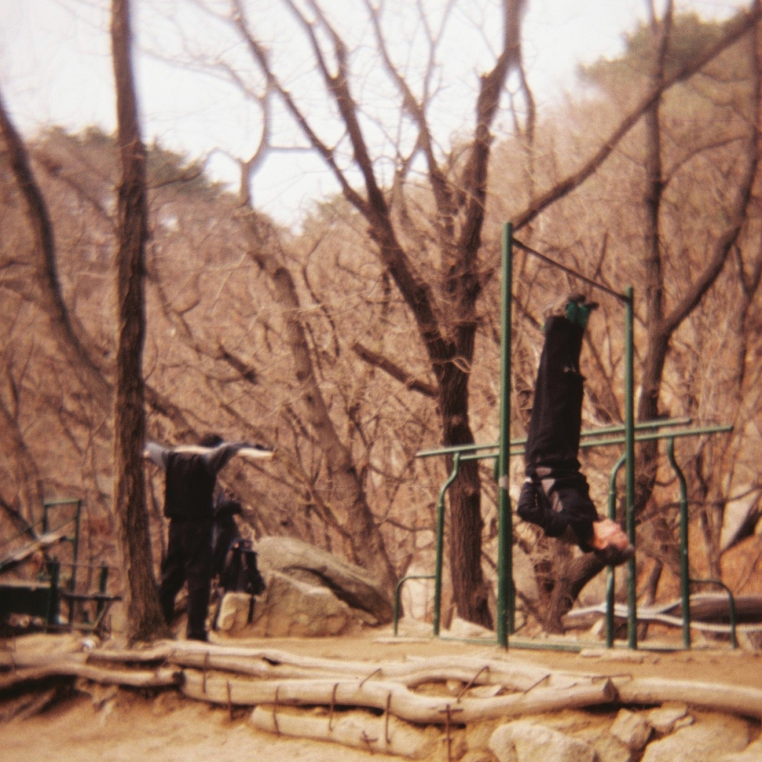 Mount Bukhansan Outdoor Gym