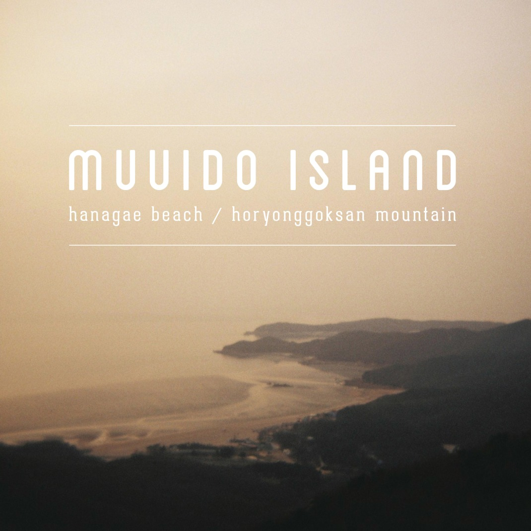 Muuido Island, off the coast of Incheon International Airport