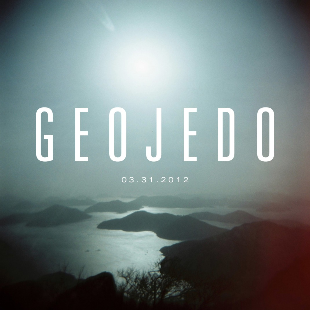 Geojedo at sunset