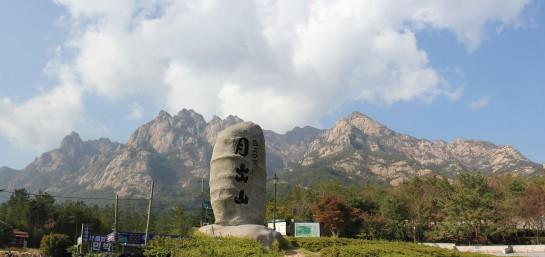 Cheongwhangsa