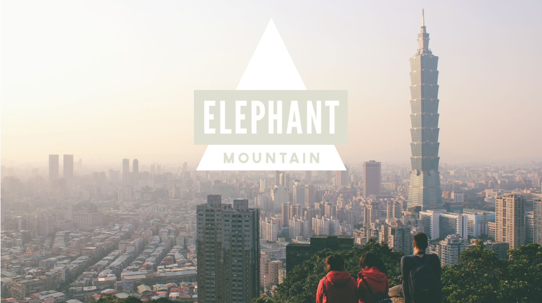 Elephant Mountain Cover