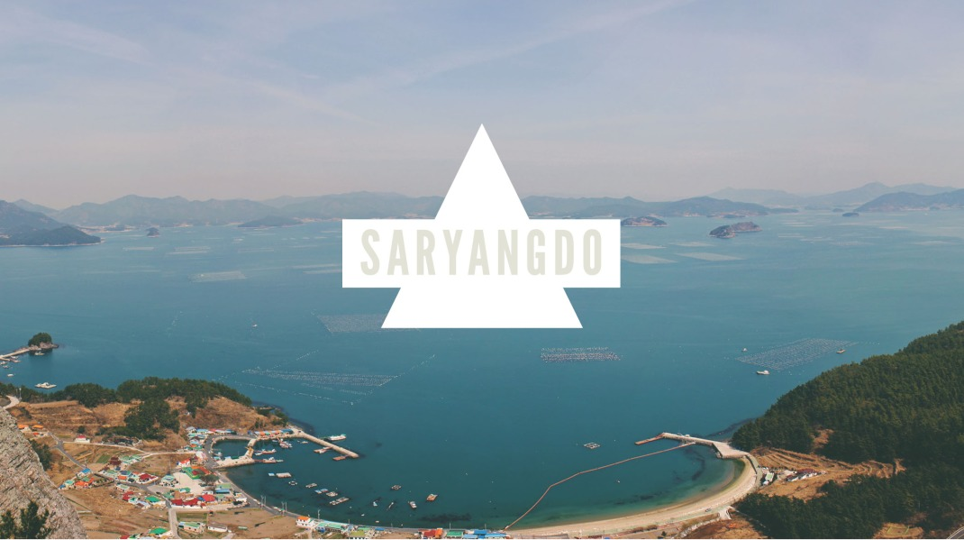 Saryangdo