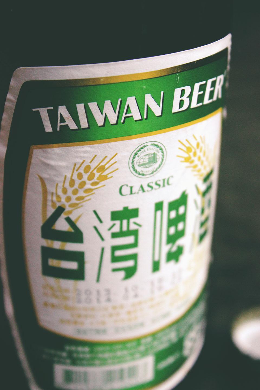 Kenting, Taiwan