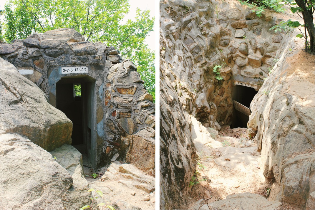 Bunkers on Gwanaksan