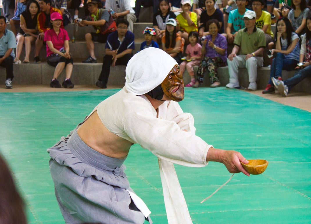 Andong Hahoe Mask Dance